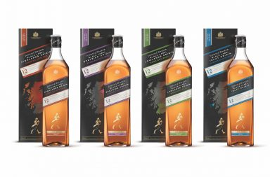 johnnie walker serie limitada